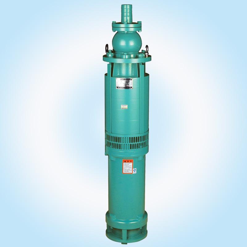 Submersible electric pump pumps ebay cutting pump for Waterproof submersible electric motors